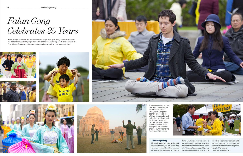 Falun Gong 25 years